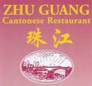 ZHU Guang Cantontese Restaurant