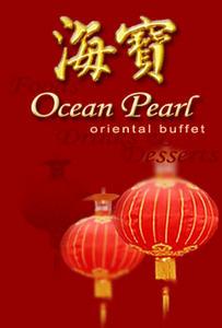 Ocean Pearl Oriental Buffet