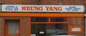 Heung Yang